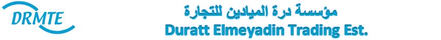 Neuer Derdack Partner DRMTE aus Saudi Arabien